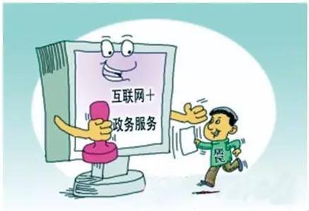 四川上线智能税务系统,纳税有了新体验!