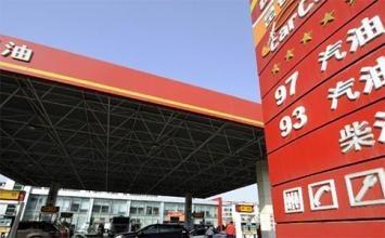 成品油仓储企业普遍使用的管理模式分析