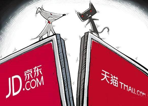 """京东天猫""""战火纷飞""""  电商企业夹缝中求生存?"""