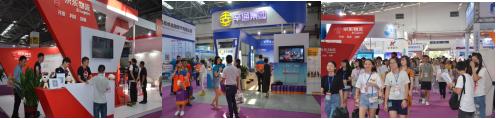 第四届2019中国义乌物流产业博览会(中国.义乌)