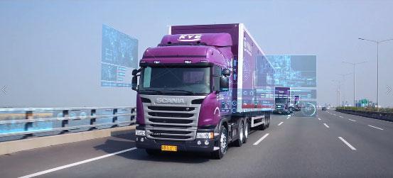 【企业物流】升级95324 跨越速运修炼人工智能服务新模式