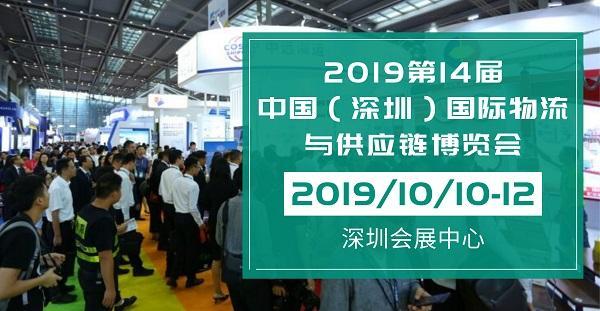 物博会展商预告第四波--展商之国际电子商务篇