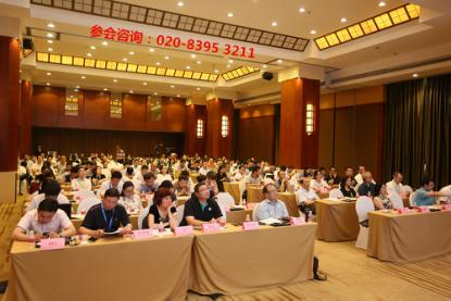 上汽时代、吉阳、国轩、格林美等高层齐聚 共赴8月中国电池与储能峰会