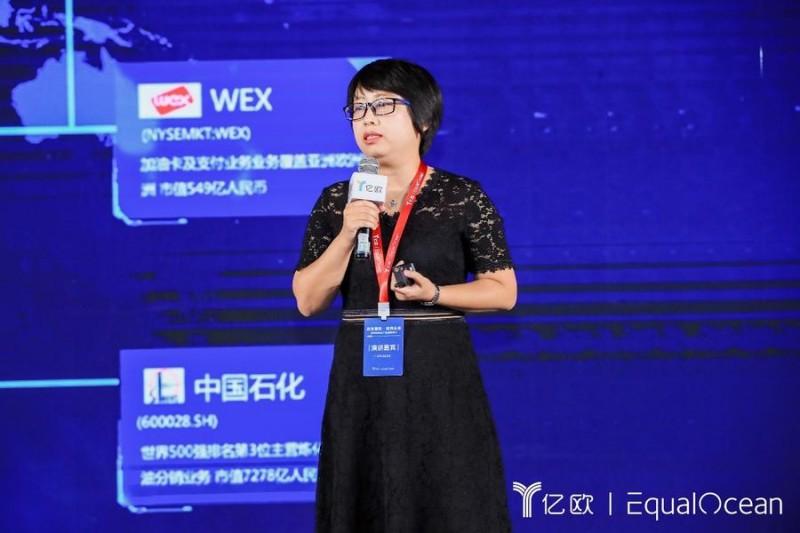 车主邦CEO王阳:国内出行行业越来越分散,将有大型油耗管理平台出现
