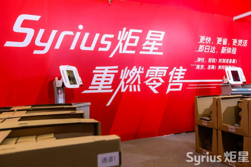 Syrius炬星创始人蒋超:未来AMR机器人能够实现新零售再升级